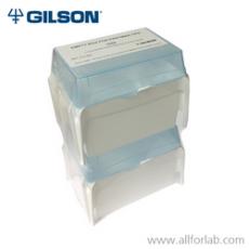 Gilson EMPTY BOX / EMPTY RACK