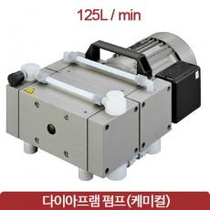 welchi Diaphragm Pump 웰치 다이아프램 케미컬 진공펌프 125L/min Chemical MPC 901 Z