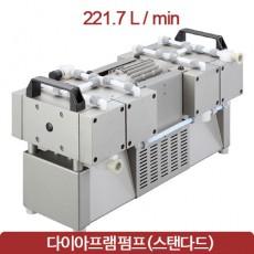 welchi Diaphragm Pump 웰치 다이아프램 스탠다드 진공펌프 221.7L/min MP 1801 Z