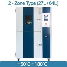 열충격시험기(Thermal Shock Tester) 2-zone type