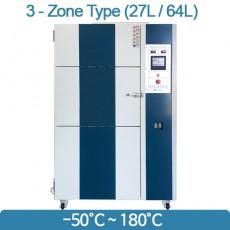 열충격시험기(Thermal Shock Tester) 3-zone type